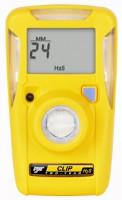 Nieuw: H2S detector